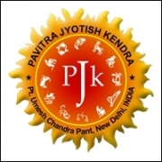 Pt Umesh Chandra  Pant